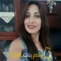 أنا مريم من تونس 30 سنة عازب(ة) و أبحث عن رجال ل الزواج