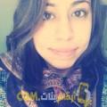 أنا ابتسام من سوريا 24 سنة عازب(ة) و أبحث عن رجال ل المتعة
