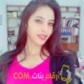 أنا صباح من ليبيا 31 سنة عازب(ة) و أبحث عن رجال ل التعارف