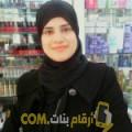 أنا أروى من تونس 42 سنة مطلق(ة) و أبحث عن رجال ل المتعة