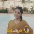 أنا سها من الجزائر 23 سنة عازب(ة) و أبحث عن رجال ل الصداقة