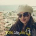 أنا غزال من قطر 29 سنة عازب(ة) و أبحث عن رجال ل الدردشة