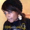 أنا نورهان من قطر 30 سنة عازب(ة) و أبحث عن رجال ل التعارف