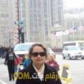 أنا عبلة من اليمن 52 سنة مطلق(ة) و أبحث عن رجال ل الحب