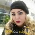أنا سعيدة من الكويت 32 سنة مطلق(ة) و أبحث عن رجال ل الزواج