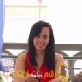 أنا صليحة من قطر 31 سنة عازب(ة) و أبحث عن رجال ل الصداقة