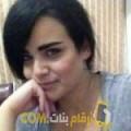 أنا كاميلية من لبنان 28 سنة عازب(ة) و أبحث عن رجال ل التعارف