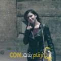 أنا ميرنة من تونس 24 سنة عازب(ة) و أبحث عن رجال ل المتعة