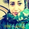 أنا رزان من مصر 22 سنة عازب(ة) و أبحث عن رجال ل الزواج