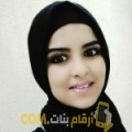 أنا نسيمة من السعودية 21 سنة عازب(ة) و أبحث عن رجال ل الزواج