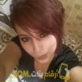 أنا تاتيانة من البحرين 28 سنة عازب(ة) و أبحث عن رجال ل الزواج