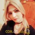 أنا سوسن من تونس 24 سنة عازب(ة) و أبحث عن رجال ل الزواج