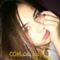 أنا أماني من المغرب 19 سنة عازب(ة) و أبحث عن رجال ل الزواج