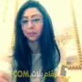 أنا زهور من البحرين 28 سنة عازب(ة) و أبحث عن رجال ل الحب