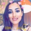 أنا مني من الكويت 24 سنة عازب(ة) و أبحث عن رجال ل الدردشة