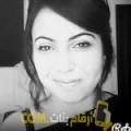 أنا سيلة من مصر 27 سنة عازب(ة) و أبحث عن رجال ل الزواج