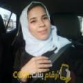 أنا ناريمان من لبنان 25 سنة عازب(ة) و أبحث عن رجال ل الحب