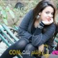 أنا ليلى من مصر 23 سنة عازب(ة) و أبحث عن رجال ل المتعة
