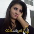 أنا لمياء من تونس 29 سنة عازب(ة) و أبحث عن رجال ل الحب