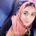 أنا إيمان من ليبيا 19 سنة عازب(ة) و أبحث عن رجال ل الصداقة