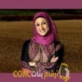 أنا رباب من قطر 31 سنة مطلق(ة) و أبحث عن رجال ل التعارف