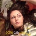 أنا إنتصار من لبنان 28 سنة عازب(ة) و أبحث عن رجال ل الصداقة