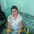 أنا لينة من تونس 32 سنة مطلق(ة) و أبحث عن رجال ل التعارف