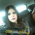 أنا فطومة من المغرب 22 سنة عازب(ة) و أبحث عن رجال ل الزواج