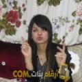 أنا سلام من السعودية 19 سنة عازب(ة) و أبحث عن رجال ل الزواج