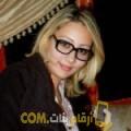 أنا توتة من ليبيا 25 سنة عازب(ة) و أبحث عن رجال ل الحب
