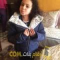 أنا سارة من ليبيا 26 سنة عازب(ة) و أبحث عن رجال ل التعارف