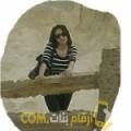 أنا راندة من سوريا 37 سنة مطلق(ة) و أبحث عن رجال ل التعارف