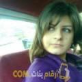 أنا سونة من البحرين 32 سنة مطلق(ة) و أبحث عن رجال ل الدردشة