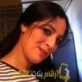 أنا رميسة من لبنان 30 سنة عازب(ة) و أبحث عن رجال ل المتعة
