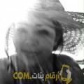 أنا سلطانة من قطر 33 سنة مطلق(ة) و أبحث عن رجال ل الحب