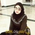 أنا هيفاء من الأردن 23 سنة عازب(ة) و أبحث عن رجال ل الصداقة