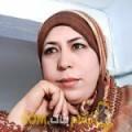أنا خولة من المغرب 39 سنة مطلق(ة) و أبحث عن رجال ل الحب