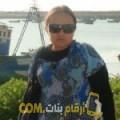 أنا إلهام من عمان 26 سنة عازب(ة) و أبحث عن رجال ل الدردشة