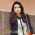 أنا نادية من المغرب 27 سنة عازب(ة) و أبحث عن رجال ل الصداقة