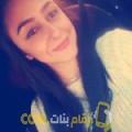 أنا شيماء من المغرب 23 سنة عازب(ة) و أبحث عن رجال ل المتعة