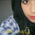 أنا ليمة من ليبيا 24 سنة عازب(ة) و أبحث عن رجال ل الصداقة