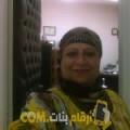 أنا ريحانة من الإمارات 101 سنة مطلق(ة) و أبحث عن رجال ل الزواج
