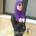 أنا لبنى من اليمن 24 سنة عازب(ة) و أبحث عن رجال ل الزواج