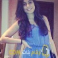 أنا رامة من عمان 21 سنة عازب(ة) و أبحث عن رجال ل الصداقة