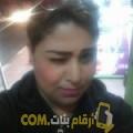 أنا ثورية من ليبيا 25 سنة عازب(ة) و أبحث عن رجال ل الزواج