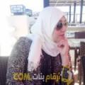 أنا مريم من تونس 30 سنة عازب(ة) و أبحث عن رجال ل الحب