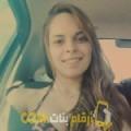 أنا بتينة من تونس 24 سنة عازب(ة) و أبحث عن رجال ل الزواج