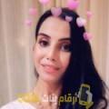 أنا نيات من اليمن 35 سنة مطلق(ة) و أبحث عن رجال ل الحب