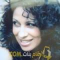 أنا حالة من العراق 41 سنة مطلق(ة) و أبحث عن رجال ل الصداقة