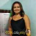 أنا نجية من قطر 39 سنة مطلق(ة) و أبحث عن رجال ل الحب